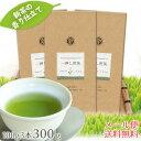 茶和家 本当は教えたくない 一押し荒茶 100g×3本 送料無料 (560/100g)