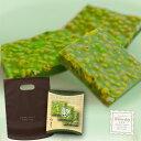 茶和家べにふうき茶チョコ玄米クランチ3粒ラッピング袋無料メッセージシール無料