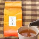 たっぷり 詰めた ほうじ茶 300g カフェイン控えめ 掛川茶 番茶 焙じ茶 静岡茶 お徳用 お茶