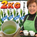 Long-lived secret fs2gm of 500 g of *4 tea set  4,990 yen tea farmhouse Sono Kimura cancer death rate Japan's lowest Kakegawa citizen to drink every day
