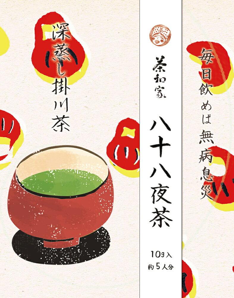 茶和家 八十八夜茶 10g「達磨」 掛川深蒸し茶 景品 粗品 お配り 一煎 茶葉 緑茶 お茶 プチギフト 退職 移動 誕生日