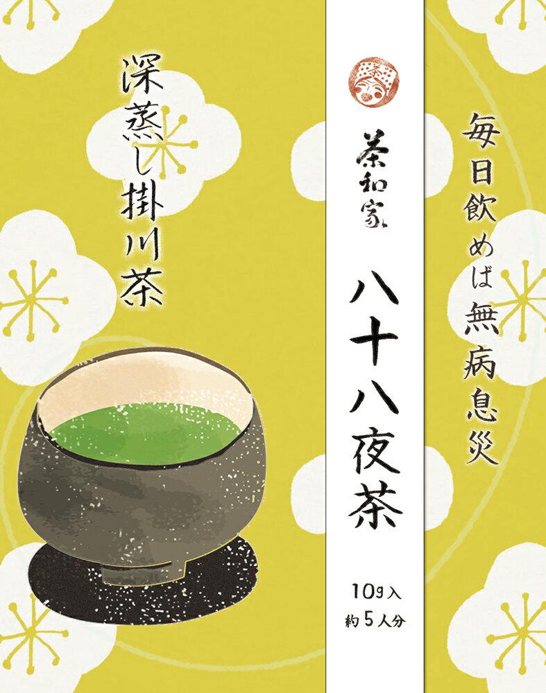 茶和家 八十八夜茶 10g「黄梅」 掛川深蒸し茶 景品 粗品 お配り 一煎 茶葉 緑茶 お茶 プチギフト 退職 移動 誕生日