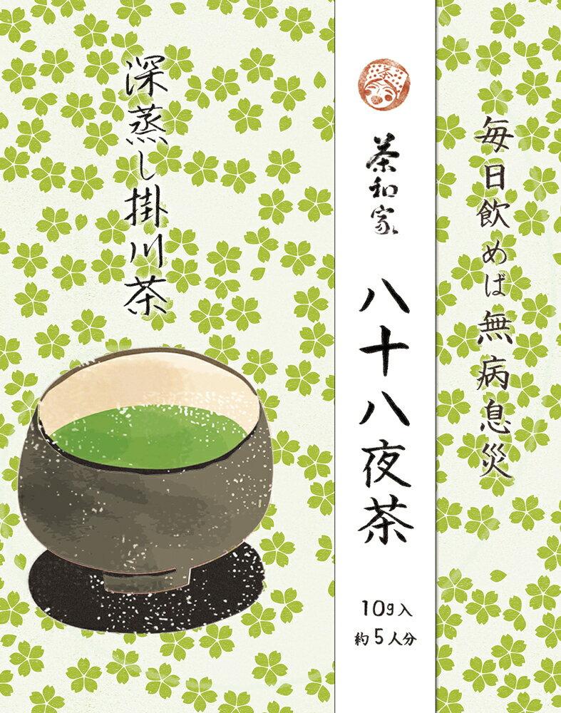 茶和家 八十八夜茶 10g「桜ちらし緑」 掛川深蒸し茶 景品 粗品 お配り 一煎 茶葉 緑茶 お茶 プチギフト 退職 移動 誕生日