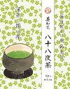 Sakuratirashi2