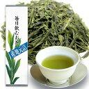 お茶 緑茶 毎日飲むお茶500g 深蒸し茶 深蒸し掛川茶 掛川深蒸し茶【ab】 【asr】