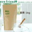 ecofriend/重曹 1kg/掃除用 国産 ナチュラル原料 粉末 【02P01Oct16】