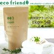 【送料無料】eco friend/過炭酸ナトリウム 5kg(1kg×5個)/(酸素系漂白剤) 国産 ナチュラル原料 粉末【05P27May16】