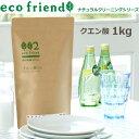 eco friend/クエン酸 1kg/掃除用 ナチュラル原料 食添グレード 粉末 【02P03Dec16】