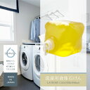 【送料無料】/SOMALI そまり 洗濯用液体石けん 5000ml (詰替用) /ギフト 洗濯用洗剤