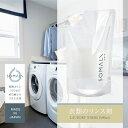 /SOMALI そまり 衣類のリンス剤 1000ml(詰替用)/ギフト 洗剤 柔軟剤 【02P03Dec16】