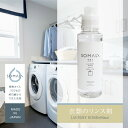 RoomClip商品情報 - /SOMALI そまり 衣類のリンス剤 600ml/合成界面活性剤不使用 ギフト 洗剤 洗濯洗剤 柔軟剤 おしゃれ