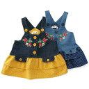 【1/26 13:59販売終了予定】 Bobson (ボブソン) ジャンパースカート(80〜130cm ) 【冬物】キムラタンの子供服