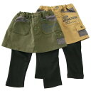 Bobson (ボブソン) スパッツ付スカート(80〜130cm ) 【冬物】キムラタンの子供服