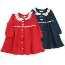 Biquette Club ( ビケット クラブ ) ワンピース (80〜130cm ) キムラタンの子供服