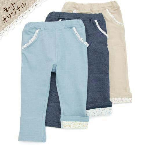 ゜☆+. ネットオリジナル商品 . +☆゜ Biquette ロングパンツ (80〜130cm)【春物】キムラタンの子供服
