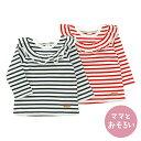 dolcina 【ママとおそろい】ボーダーフリルTシャツ (80〜140cm) 【春物】キムラタンの子供服