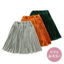 【ママとおそろい】dolcina (ドルチーナ ) ロングプリーツスカート (8...