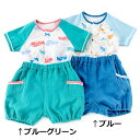 Piccolo (ピッコロ ) スーツ (70〜80cm) 男の子 初夏物 キムラタン 子供服 あす楽