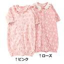 coeur a coeur (クーラクール ) ベンリードレス (50〜70cm) 女の子 秋物 キムラタン 子供服 あす楽