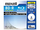 BR25PPLWPB.10S日立マクセルデータ用ブルーレイディスクBDR(4X) BR25PPLWPB.10S