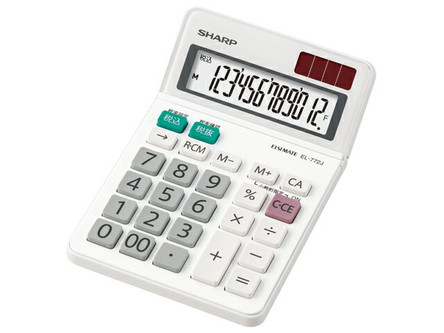 【納期約7〜10日】EL-772J-X [SHARP シャープ] 一般電卓 エルシーメイト ELSI MATE EL772JX