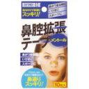 川本 鼻腔拡張テープ メント-ル 10枚