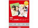 CANON キヤノン / SD-2012L50 写真用紙・光沢 スタンダード 2L判 50枚 SD2012L50