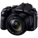 樂天商城 - 【納期約7〜10日】4DMC-FZH1 【代引き不可】【送料無料】[Panasonic パナソニック] LUMIX ルミックス デジタルカメラ DMCFZH1