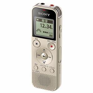 【納期約1〜2週間】ICD-PX470FNC SONY ソニー 4GB内蔵+外部マイクロSDカードスロット搭載 リニアPCM対応ICレコーダー ゴールド ICDPX470FNC
