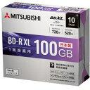 VBR520YP10D1 三菱ケミカルメディア 録画用BD-RXL(片面3層)インクジェットプリンタ対応ワイドレーベル ケース付き10枚パック