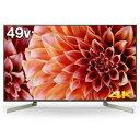 【2018年6月9日発売予定】【代引き不可】KJ-49X9000F SONY ソニー 49V型 4K対応液晶テレビ ( Android TV )KJ49X9000F