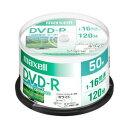 【納期約1〜2週間】マクセル(Maxell) DRD120PWE50SP 録画用DVD-R ひろびろホワイトレーベルディスク 1-16倍 4.7GB 50枚 スピンドルケース