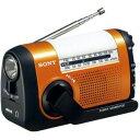 【納期約2週間】ICF-B09D [SONY ソニー] 手回し充電ラジオ(オレンジ) ICFB09D