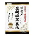 本草の黒胡麻黒豆茶(5g*32包)