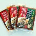 【国産・キムチ高菜 210g (70g×3袋)】手作り・タカナ・たかな・たか菜・キムチ・漬物