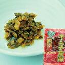 【国産・キムチ高菜300g】手作り・タカナ・たかな・たか菜・キムチ・漬物