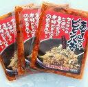 【まぜるだけビビンバ丼 (70g×3袋)】ビビンバ・韓国料理・まぜるだけ・キムチ入・惣菜・漬物・ビビンパ