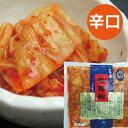 【国産・白菜キムチ(辛口)】300g・倭播椒・わばんしょう・キムチ・漬物手作り