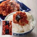 【国産・倭播椒・極(きはみ)中辛・250g】白菜キムチ・手作り・キムチ・吉原食品