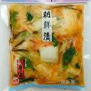 【国産・朝鮮漬(ピリ辛)】あっさり・ちょうせんづけ・白菜・浅漬け・漬物