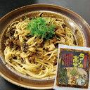 【国産】【ラー油高菜・70g】ラー油タカナ・ラー油たかな・ラー油たか菜・漬物・辣油・らーゆ・国産漬物