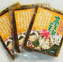 【たかなめしの素70g×3袋】まぜるだけ・高菜飯の素・タカナ・たか菜・高菜飯・阿蘇・郷土料理・漬物