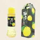 【柚子はちみつ・500g】国産柚子使用・柚子蜂みつ・ゆずはちみつ・ゆず蜂みつ・柚子蜂蜜・ゆず蜂蜜