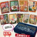 【送料込】【送料無料】【国産・漬物9種セット・10袋入】ビビンバ・辛子高菜・キムチチャー