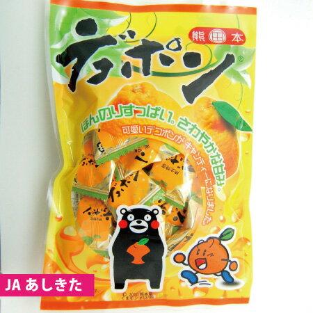 デコポンキャンディーでこぽん・デコポン・飴・あめ・キャンディー・熊本・土産・菓子・駄菓子・熊本土産・