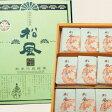 ショッピング日本一 【松風】まつかぜ・菊池伝統銘菓・熊本土産・銘菓・ケシの実・日本一薄い・箱菓子・菓子・お菓子・熊本・土産・おかし・ご当地・名物