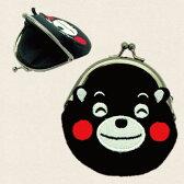 【くまモン・小銭入れ】くまモン・ガマグチ財布・がま口財布・コインケース・ちりめん・熊本・ゆるキャラ・土産・ご当地・ご当地・キャラクター・くまもん・お財布・財布・お土産