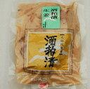 【国産・酒粕漬け・生姜】酒かす・粕漬・しょうが・なら漬け・奈良漬・ショウガ・漬物