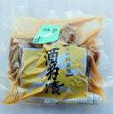 【国産・酒粕漬け・瓜】酒かす・粕漬・なら漬け・さけかす・うり・奈良漬・ウリ・漬物