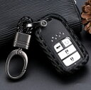 ホンダ車用1 ソフト カーボン調 スマートキーケース キーカバー HONDA アコード インサイト オデッセイ シャトル ヴェゼル グレイス シビック ジェイド ステップワゴン フィット フリード レジェンド S660 CR-V CR-Z クラリティ/送料無料